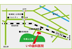 いの歯科医院地図